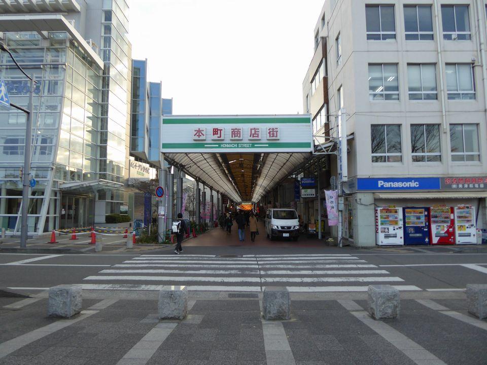 本町商店街入口