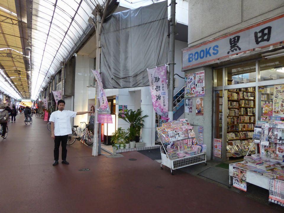 黒田書店さんとJ&K美容室さんの間の道を右折