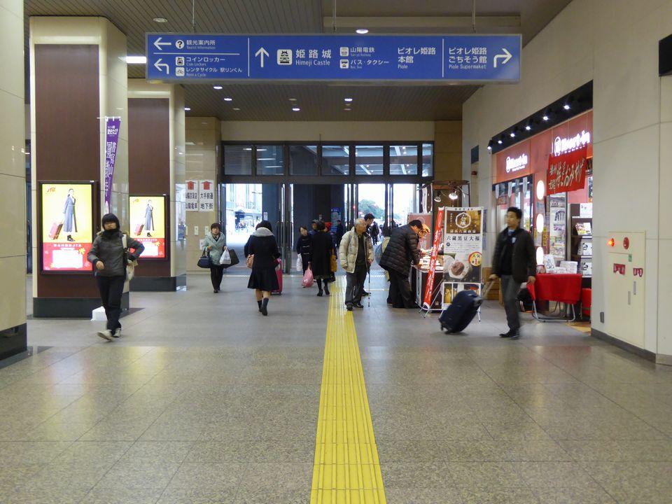 姫路城方面へ直進